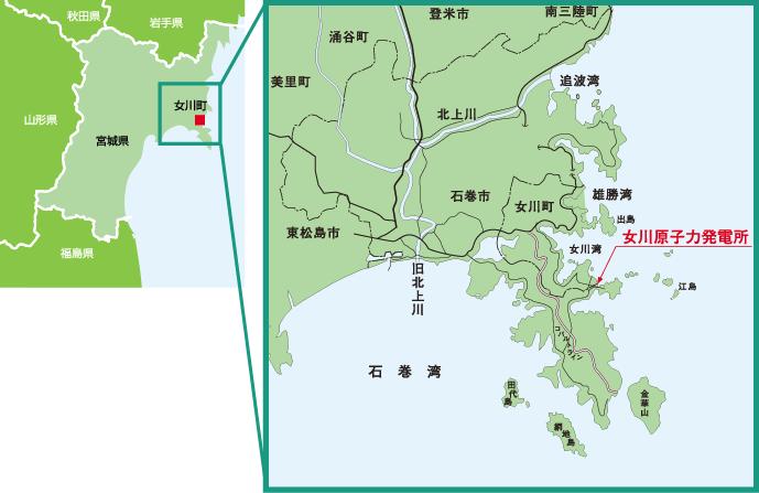 ホームページ 宮城 県 新型コロナウイルス感染症対策サイト